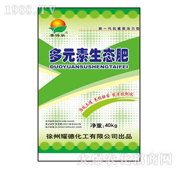 多元素生态肥-耀德化工