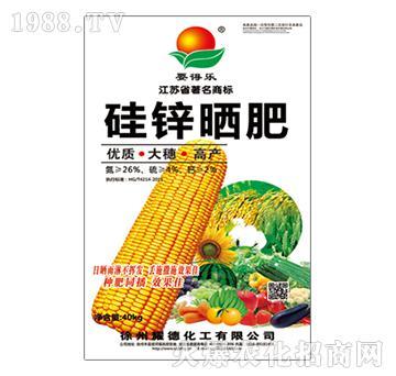 硅锌晒肥-耀德化工