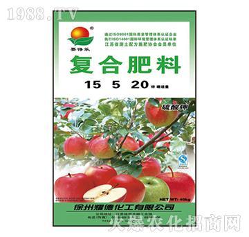 复合肥料15-5-20-耀德化工