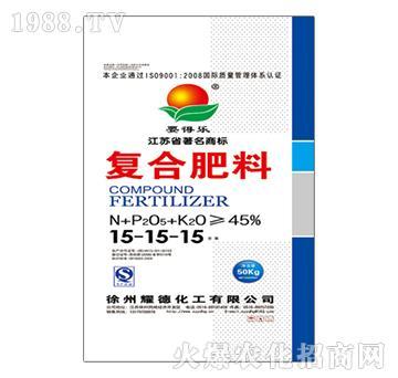 复合肥料15-15-15-耀德化工