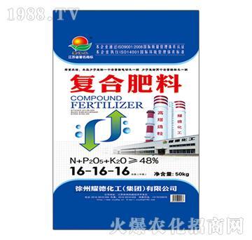 复合肥料16-16-16-耀德化工