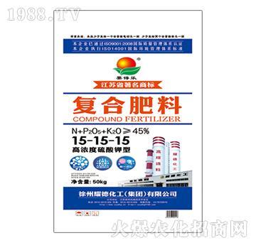 高浓度硫酸钾型复合肥料15-15-15-耀德化工