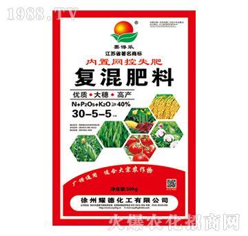 复混肥料30-5-5-耀德化工