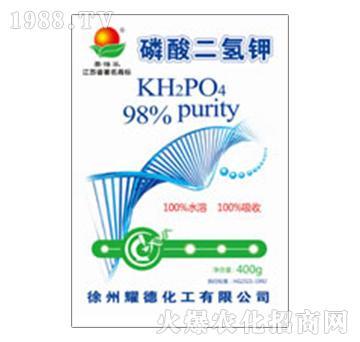 20kg磷酸二氢钾-耀德化工