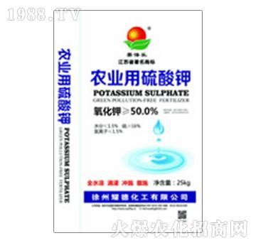 农业用硫酸钾-耀德化工
