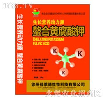螯合黄腐钾生长营养动力源-耀德化工