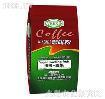 咖啡粉-生根膨果