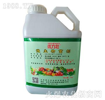 优力壮微生物菌剂-优力农业