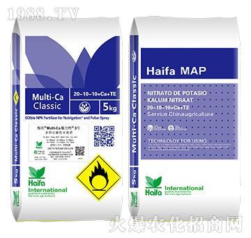 多功能性水溶肥20-10-10+TE-魔力钙3号-海法科贸