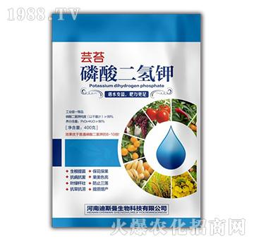 芸苔磷酸二氢钾-迪斯曼