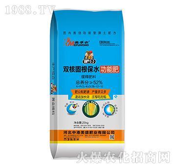 �p核固根保水功能肥��肥料28-12-12-中港美盛