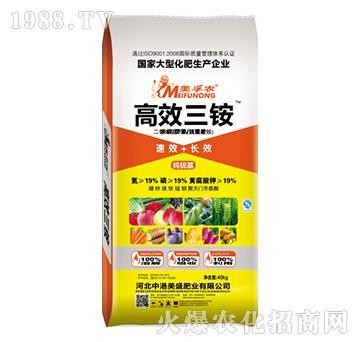 纯硫基高效三铵-中港美