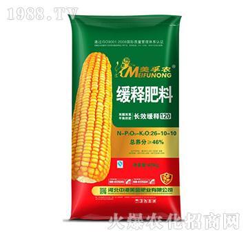 美孚�r��肥料26-10-10-中港美盛