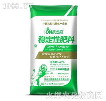 �定性肥料25-10-10-中港美盛