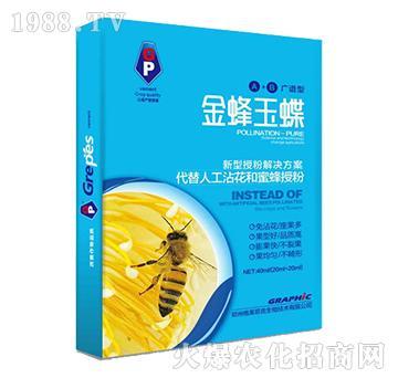 新型授粉解决方案-金蜂