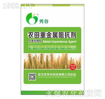 农田重金属阻抗剂(小麦