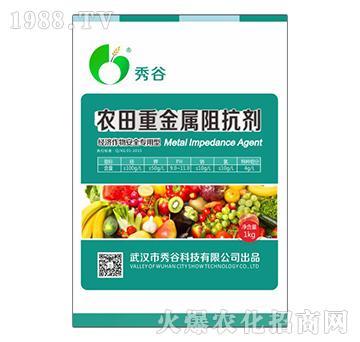 农田重金属阻抗剂(经济