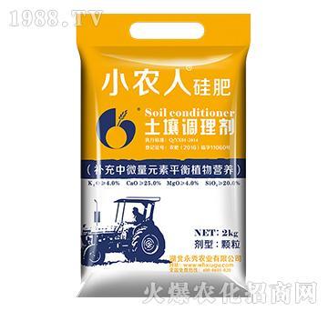 土壤调理剂-小农人硅肥