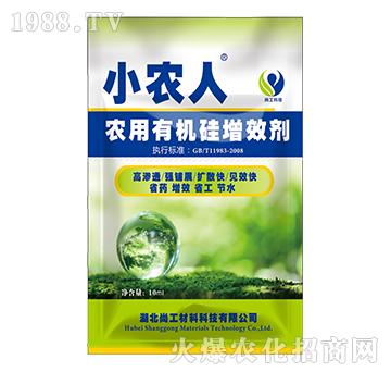 10ml农用有机硅增效