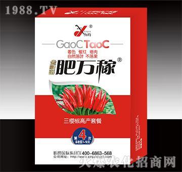 三樱椒高产套餐(第4次)-肥万稼-昕爵
