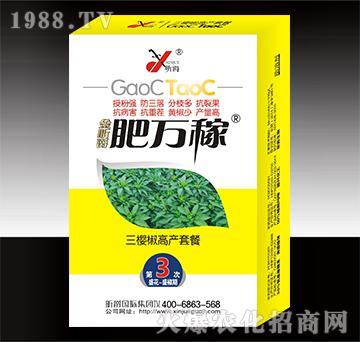 三樱椒高产套餐(第3次)-肥万稼-昕爵