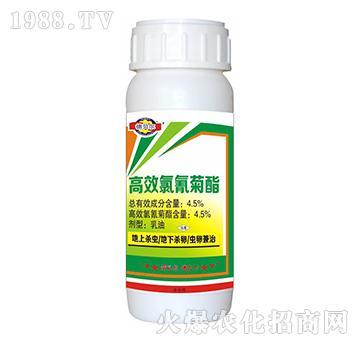 4.5%高效氯氰菊酯-德贝尔