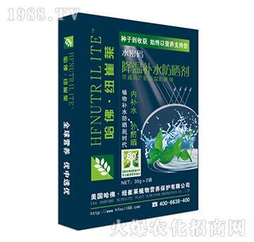 纽崔莱-果蔬高产防高温防晒剂盒装