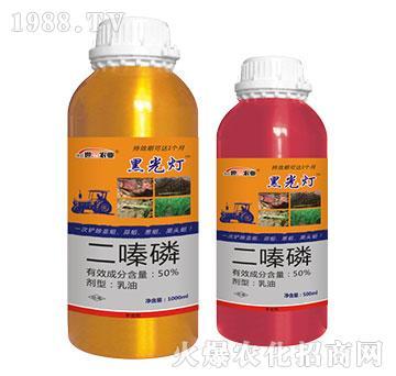 50%二嗪磷乳油-黑光灯-世福农业