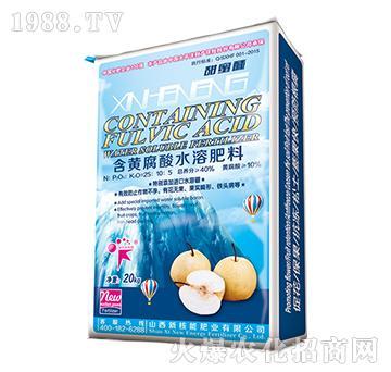 含黄腐酸水溶肥料25-