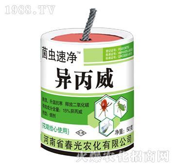 异丙威特效烟剂-菌虫速净-春光农化