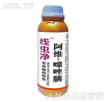 根结线虫药-12.5%