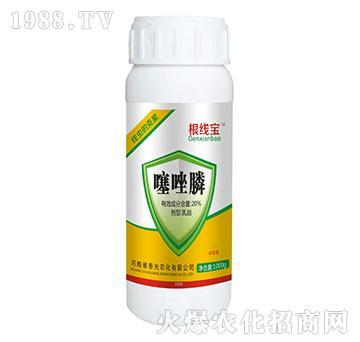 根结线虫药-20%噻唑膦-根线宝