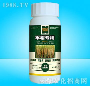水稻专用-金狮马-泰来