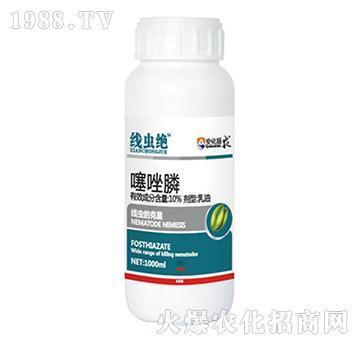 根结线虫药-噻唑膦-线虫绝