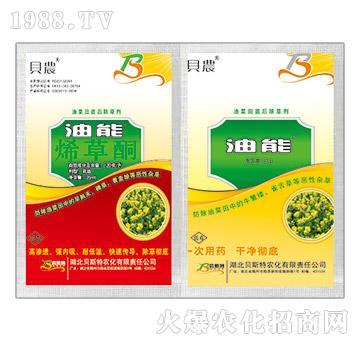 12%烯草酮(油菜田苗后除草剂)-油能-贝斯特