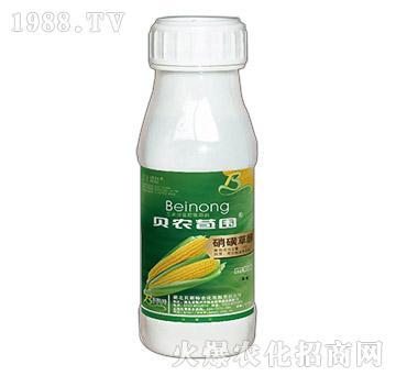 硝磺草酮-贝农苞围-贝斯特