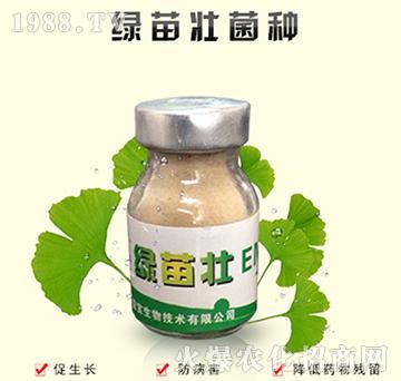 EM菌种-绿苗壮-百益宝