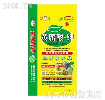 黄腐酸钾-美科嘉农