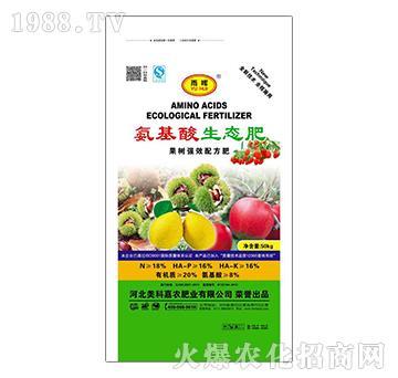氨基酸生态肥18-16-16-美科嘉农