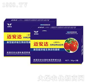 番茄新型超浓缩生物活性菌肥-迈安达