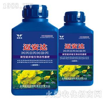 油菜新型超浓缩生物活性菌肥(瓶)-迈安达