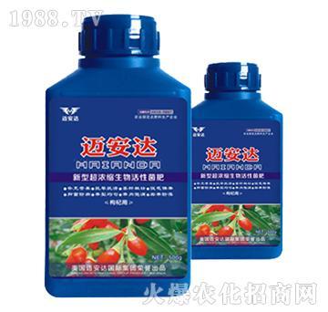 枸杞新型超浓缩生物活性菌肥(瓶)-迈安达