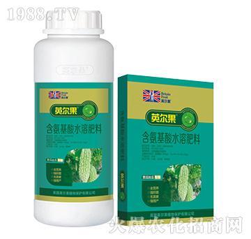 含氨基酸水溶肥料-苦瓜丝瓜专用-英尔果