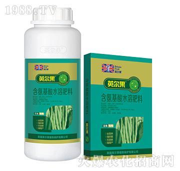 含氨基酸水溶肥料-豆角专用-英尔果