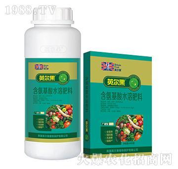 含氨基酸水溶肥料-广谱型-英尔果