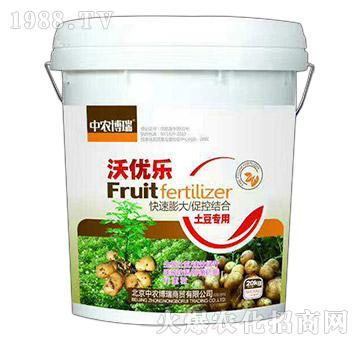 土豆专用-沃优乐-中农博瑞
