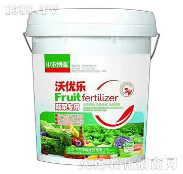 蔬菜专用-沃优乐-中农博瑞