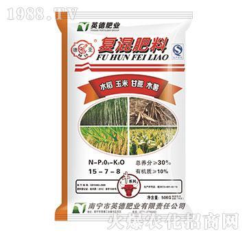 水稻、玉米、甘蔗、木薯专用-德亚牛头牌复混肥-英德肥业