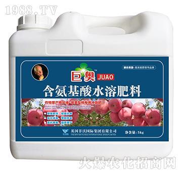 苹果梨桃专用冲施肥-含氨基酸水溶肥料-巨奥