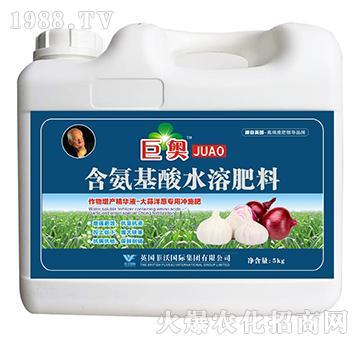 大蒜洋葱专用冲施肥-含氨基酸水溶肥料-巨奥